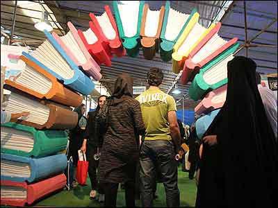 به مناسبت بیستونهمین نمایشگاه بینالمللی کتاب: معرفی 50 رمان با موضوع کاروکسب (بخش دوم)