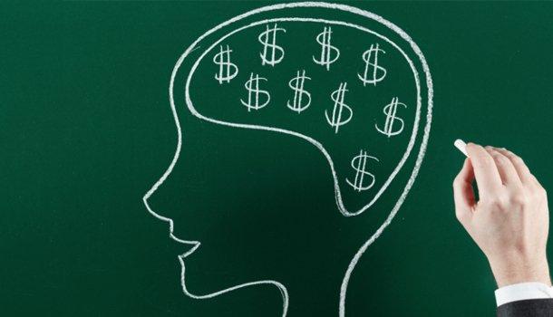 چارچوپ ذهنی قیمتگذاری