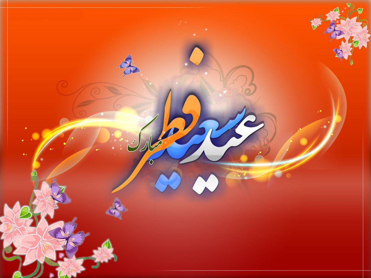 ضمن تبریک فرا رسیدن عید سعید فطر؛ نکاتی درباره تعطیلات در کشور ما